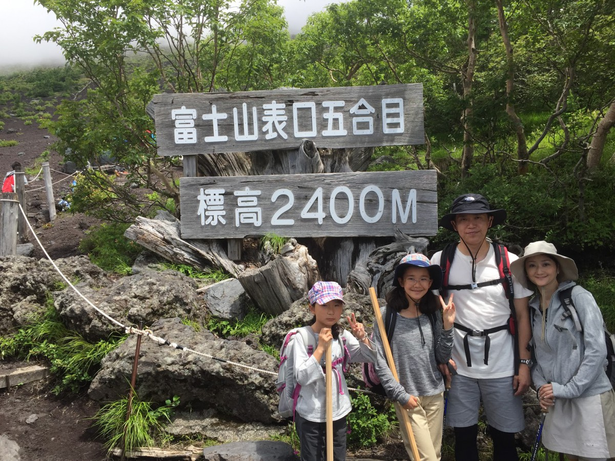 mt fuji descending tour with a family from tokyo 富士登山 富士山